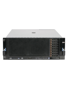 /assets/images/products-large/ibm-system-x-x3850x5.jpg